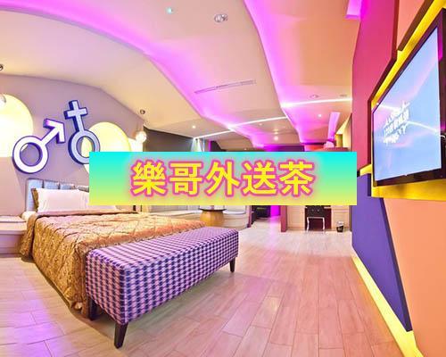 薇風精品汽車旅館