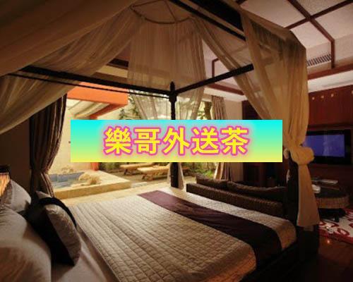 華水亭汽車旅館